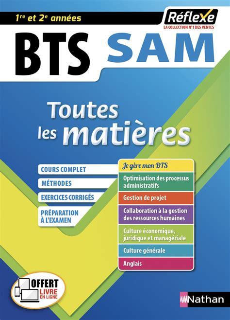 Bts Sam Support A L Action Manageriale Toutes Les Matieres 1ere Et 2eme Annee 2019 09