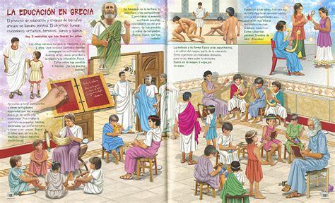 Busca En La Antigua Grecia