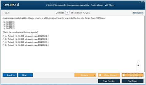 C1000-026 Online Tests
