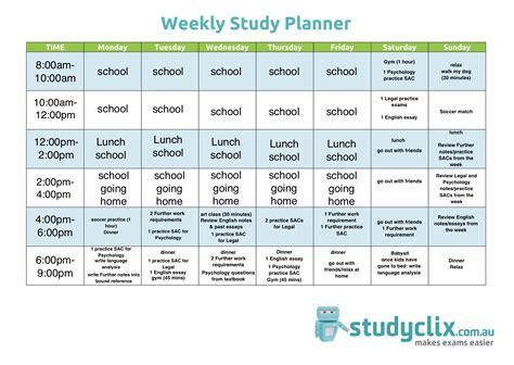 CASST-001 New Study Plan