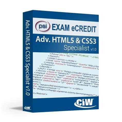 CDSS3.0 Certification Exam