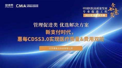 CDSS3.0 Exam Questions Fee