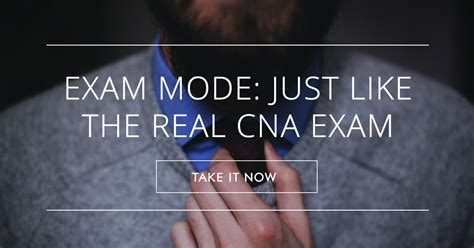 CPP-22-02 Reliable Test Simulator