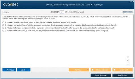 CV0-002 Online Tests
