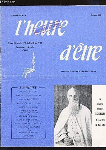Cahiers Laennec 25e Annee N 2 Juin 1965 L Hypnose Regard Historique Sur L Hypnose Etudes Sur La Physiologie