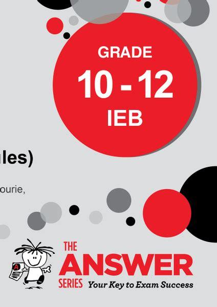 Cbse Study Guide For Mathematics