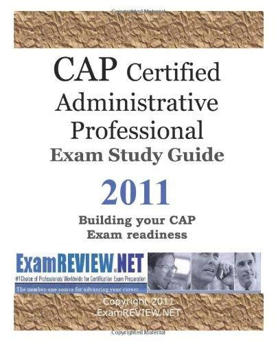 Certified Administrative Professional Study Guide