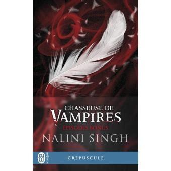Chasseuse De Vampires Episodes Bonus