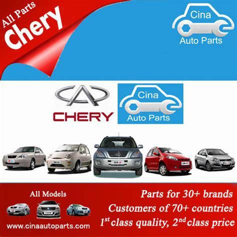 Chery Qq Speranza A213 2006 2013 Service Repair Manual