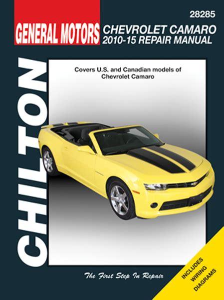 Chevrolet Chilton Service Manuals