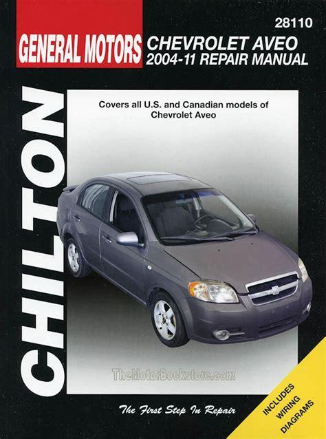 Chevy Aveo 2015 Rapairing Manual