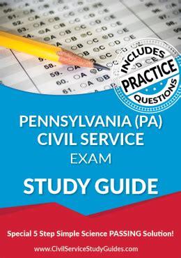 Civil Service Exam Study Guide Pennsylvania