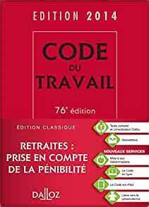 Code Du Travail 2014 76e Ed