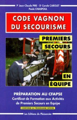 Code Vagnon Du Secourisme Conforme Au Guide National De Reference