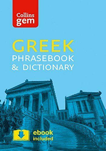 Collins Greek Phrasebook And Dictionary Gem Edition Essential Phrases And Words In A Mini Travel Sized Format Collins Gem