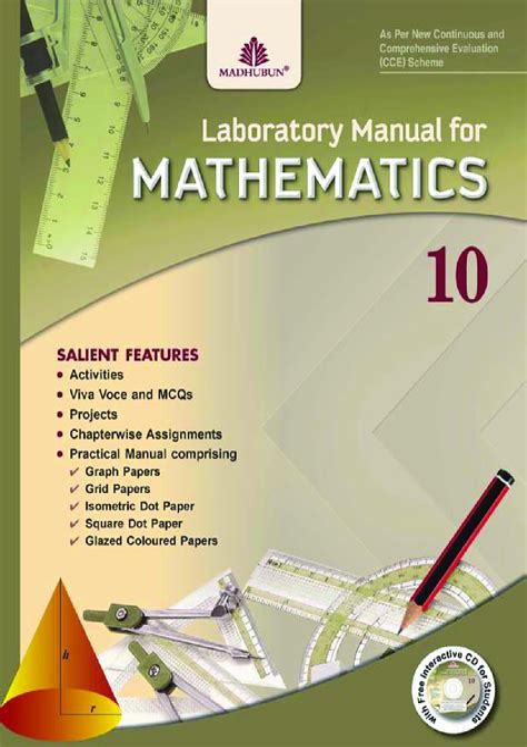 Comprehension Lab Manual