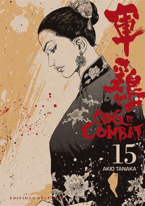 Coq De Combat 1ere Edition Vol 15