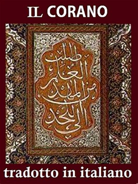 Corano Il Testo Sacro Dellislam
