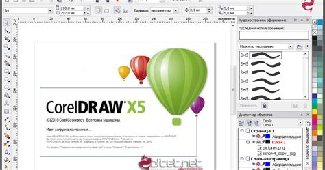 Corel Draw X5 Free Download Full Version With Crack Kickass