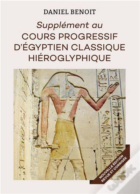 Cours Degyptien Hieroglyphique Nouvelle Edition Revue Et Augmentee Hieroglyphes