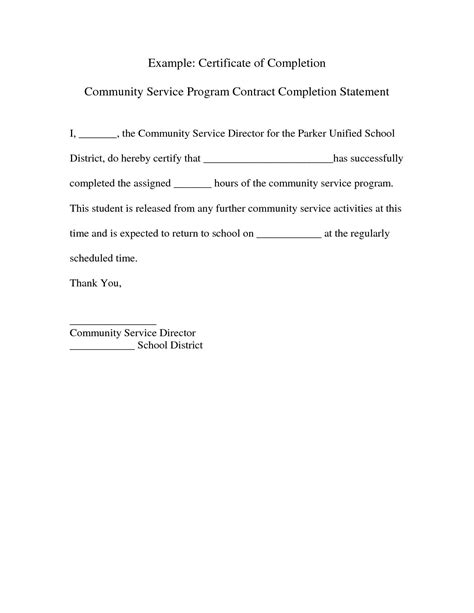 Community Service Hours Letter Template from ts2.mm.bing.net