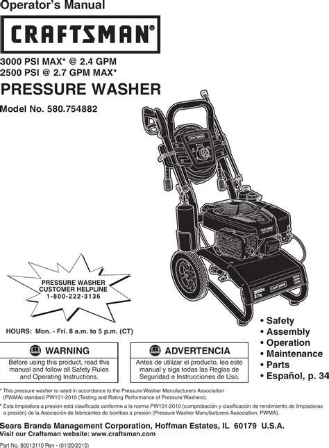 Craftsman 580 Pressure Washer Manual