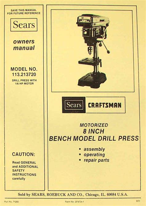 Craftsman Drill Press Owner Manual