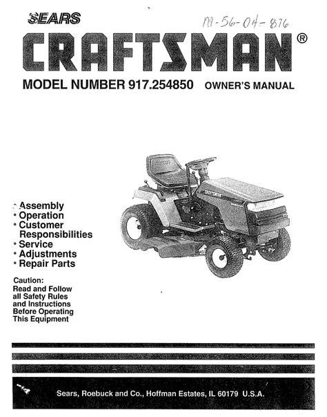 Craftsman Lawn Mower Repair Manual