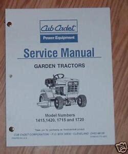 Cub Cadet 1730 Service Manual
