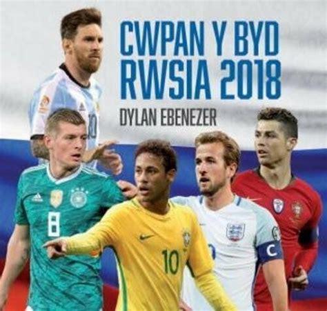 Cwpan Y Byd 2018