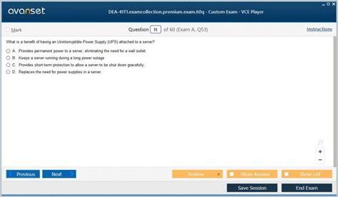 DEA-41T1 Examengine