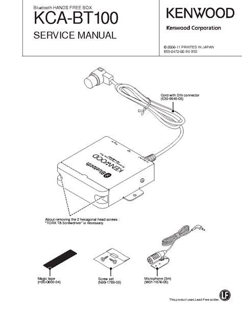 Daewoo Kca Bt100 Service Manual
