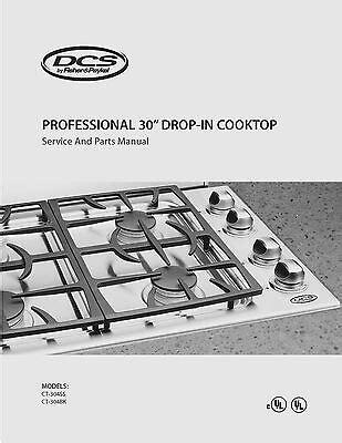 Dcs Oven User Manual