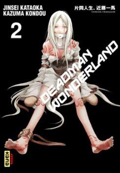 Deadman Wonderland Tome 2