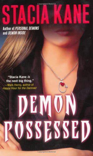 Demon Possessed (Megan Chase, Book 3)