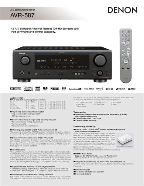 Denon Avr 589 Manual