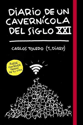 Diario de un cavernícola del siglo XXI (Ilustración)