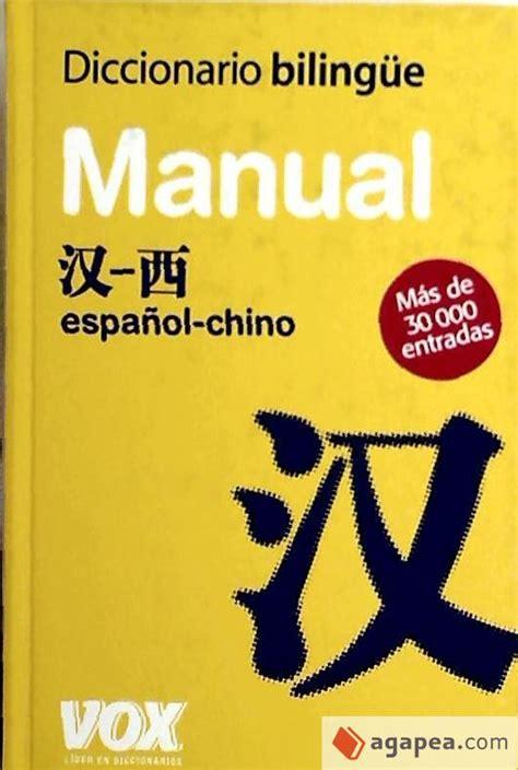 Dicc Manual Chino Espanol Vox Lengua China Diccionarios Generales