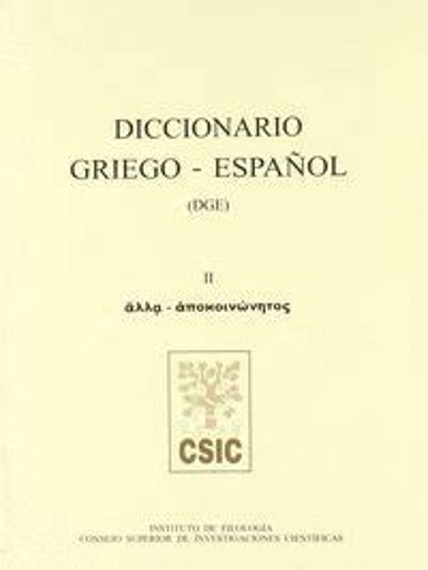 Diccionario Griego Espanol Dge Tomo Ii Alla Apokoinonetos