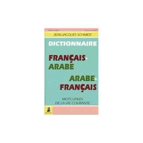 Dictionnaire Francais Arabe Et Arabe Francais Mots Utiles De La Vie Courante