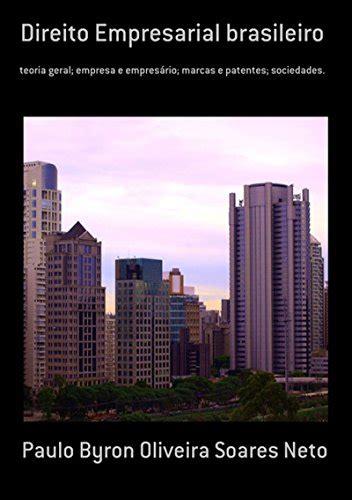 Direito Empresarial Brasileiro (Portuguese Edition)