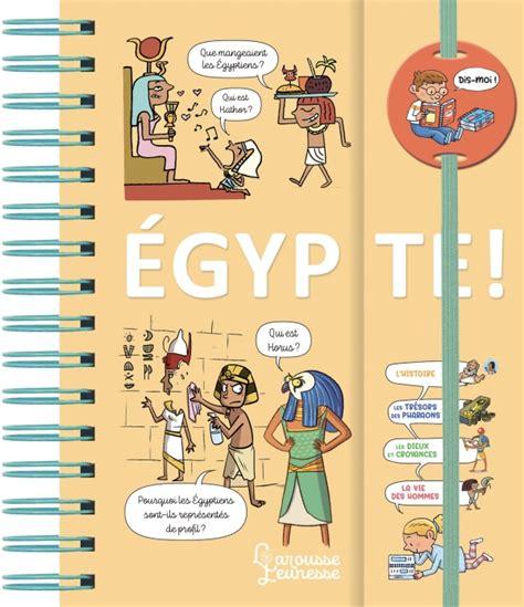 Dis Moi Egypte