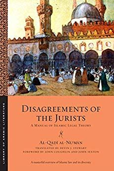 Disagreements Of The Jurists A Manual Of Islamic Legal Theory Library Of Arabic Literature