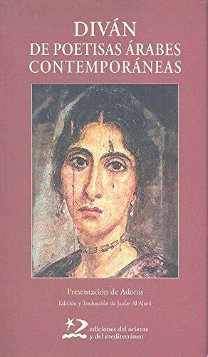 Divan Poesia Del Oriente Y Del Mediterraneo