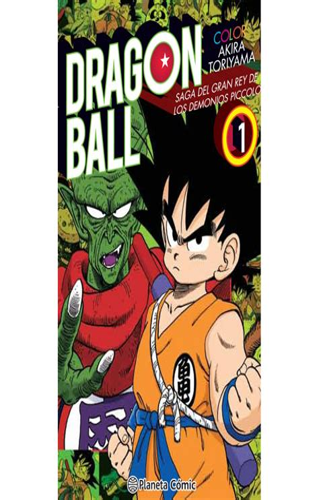 Dragon Ball Color Piccolo No 04 04 Manga Shonen