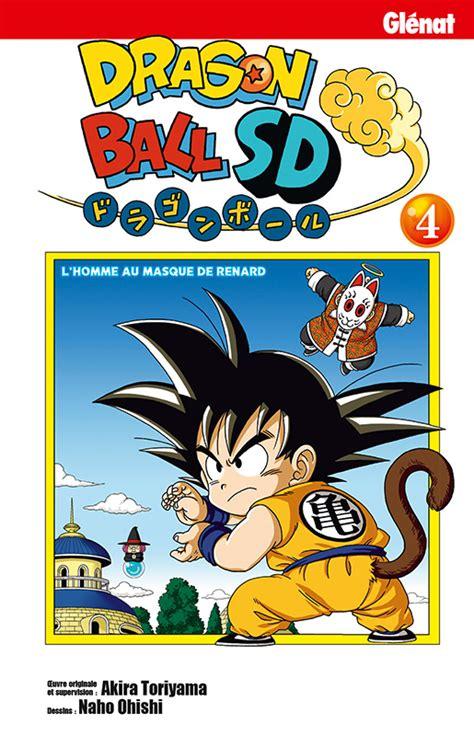 Dragon Ball Sd Vol 04