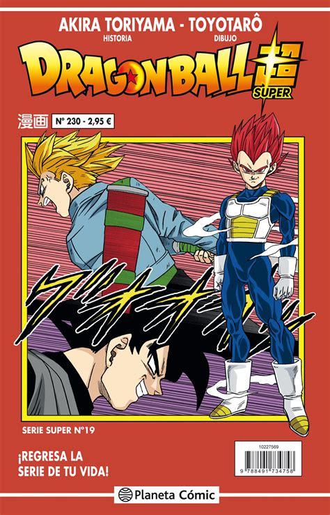 Dragon Ball Serie Roja No 230 Manga Shonen