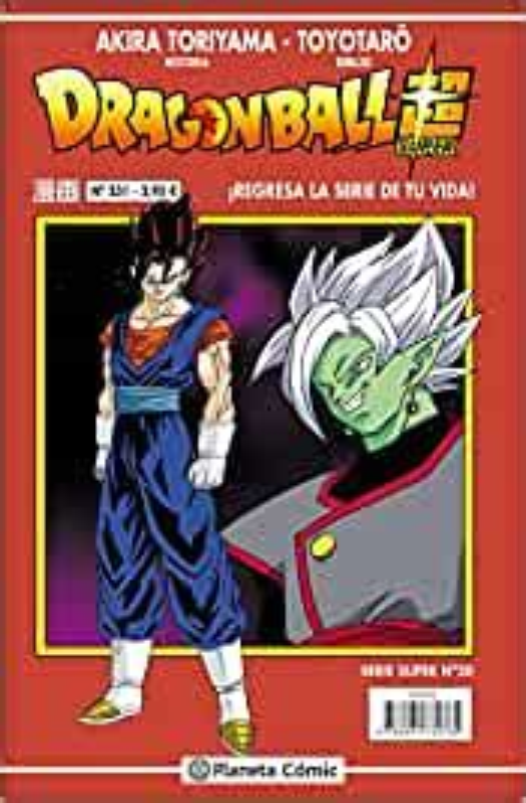 Dragon Ball Serie Roja No 231 Vol 4 Manga Shonen