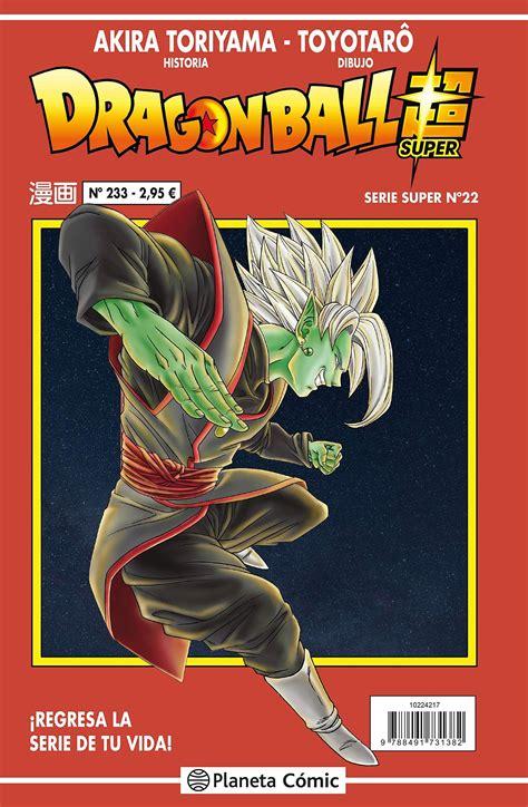 Dragon Ball Serie Roja No 233 Vol5 222 Manga Shonen