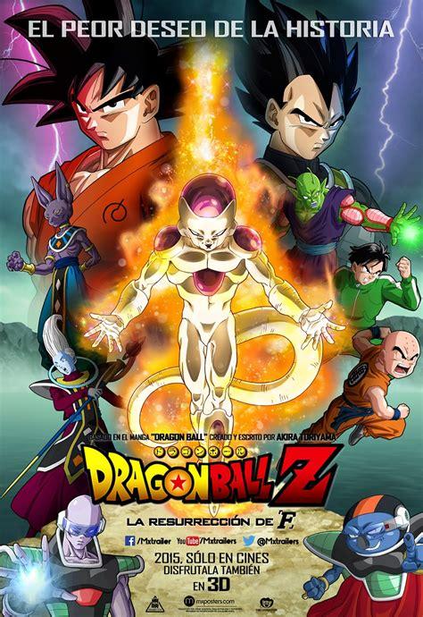 Dragon Ball Z La Resurreccion De Freezer Edicion Espanola Manga Shonen